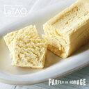 LeTao (ルタオ) パフェ ドゥ フロマージュ【冷凍商品】 ※こちらの商品は冷凍の商品の為 冷蔵品を同梱する場合は別途送料がかかります