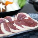 アイマトン 北海あいがも(鴨肉) 北海道産 ロールカット 180g 【冷凍商品】 ※こちらの