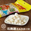 池田食品 北海道ミルクボーロ 110g