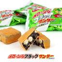 ユーラク(有楽製菓)メローンなミニブラックサンダー袋入12個入(ミニサイズ)