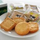 町村特選バターのクッキーセット ギフト プレゼント セット 詰合せ お菓子【北海道お土産探検隊】