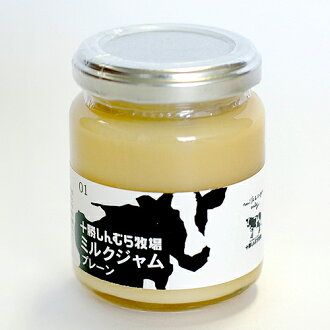 Tokachi Shin village pasture plain milk jam