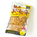 Nagaice002-pack