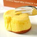 高橋牧場ミセコミルク工房 ニセコほろけるチーズケーキ 4個*月曜午前中までのご注文で日曜日お届け限定商品となります