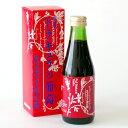 【ホワイトデー】ホリ ドラキュラの葡萄北海道産ハスカップ果汁液【北海道お土産探検隊】