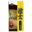 信玄(しんげん) こく味噌2食入【北海道お土産探検隊】