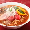 望月製麺所 トマトラーメン 2食入(乾麺)【北海道お土産探検隊】