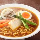 望月製麺所 室蘭カレーラーメン 2食入(乾麺)【北海道お土産探検隊】