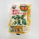 西山製麺 北海道小麦麺 2人前【北海道お土産探検隊】