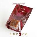 ancoco(あんここ) 小豆石鹸ミニ 20g...
