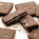 六花亭の新商品!ココアクッキーでホワイトチョコをサンド!六花亭 雪やこんこ 24枚入