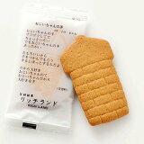 バターとチーズをたっぷり使用!六花亭 リッチランド15枚入【OK! overseas shipping】fs3gm