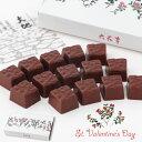 【送料300円割引!*1月20日のご注文に限る。画面では割引後の送料が表示されています】六花亭 バレンタイン限定 生チョコレート大地 14個入