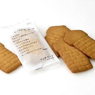 プチギフト プレゼント スイーツ クッキー 詰め合わせ チョコレート