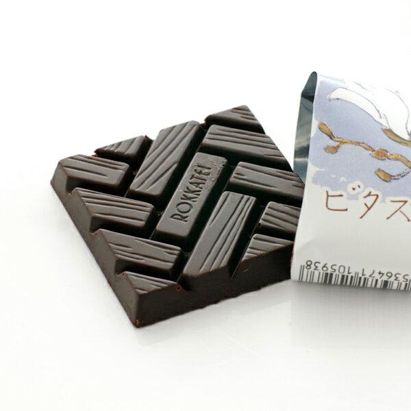 六花亭 ビタスィートチョコレート 1枚 20gの商品画像