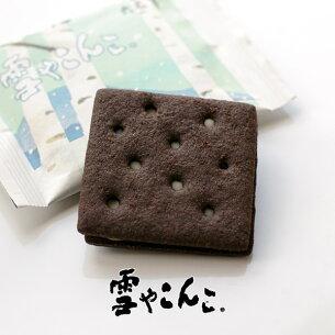 バレンタイン プチギフト プレゼント スイーツ クッキー 詰め合わせ チョコレート ビスケッ