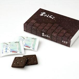 バレンタイン プチギフト プレゼント スイーツ クッキー 詰め合わせ チョコレート