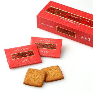 マルセイビスケット バレンタイン プチギフト プレゼント スイーツ クッキー 詰め合わせ チョコレート ビスケッ