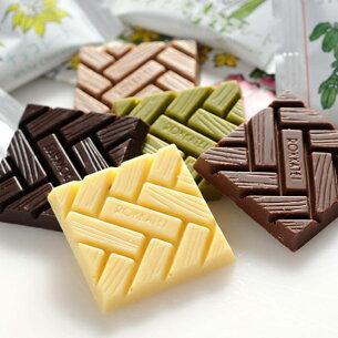 チョコレート プチギフト プレゼント スイーツ
