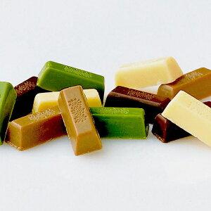 チョコレート ミックス バレンタイン プチギフト プレゼント スイーツ