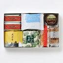 敬老の日 ギフト 六花亭 詰め合わせ 六花撰(9個入)スイーツ お菓子 セット