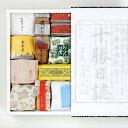 六花亭 詰め合わせ 十勝日誌(30個入)