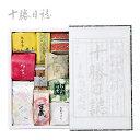 六花亭詰め合わせ十勝日誌(28個入)