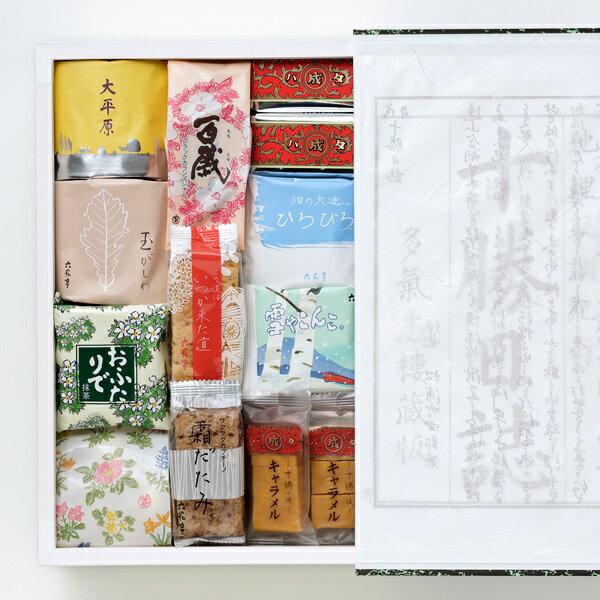 六花亭 詰め合わせ 十勝日誌(41個入)