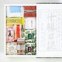 六花亭 詰め合わせ 十勝日誌(37個入)