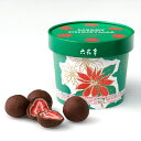六花亭 ストロベリーチョコミルク クリスマスパッケージ 約100g(約10粒前後)