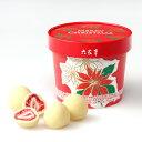 六花亭 ストロベリーチョコホワイト クリスマスパッケージ 約100g(約10粒前後)