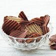 ロイズ ROYCE' ポテトチップチョコレート 母の日 ギフト プチギフト プレゼント スイーツ お菓子 セット 母の日ギフト チョコ チョコレート ポテトチップス ポテチ