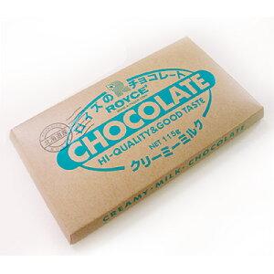 チョコレート クリーミーミルク バレンタイン プチギフト プレゼント スイーツ