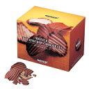 ロイズの人気商品!あまじょっぱい後ひく美味しさ♪ロイズ ポテトチップチョコレート