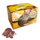 ロイズの人気商品!あまじょっぱい後ひく美味しさ♪ロイズ ポテトチップチョコレートキャリー (2袋入)