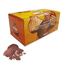 ロイズの人気商品!あまじょっぱい後ひく美味しさ♪ロイズ ポテトチップチョコレートキャリー (3袋入)