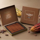 Lloyd's (ROYCE') straight chocolate mild cacao [Hokkaido souvenir]