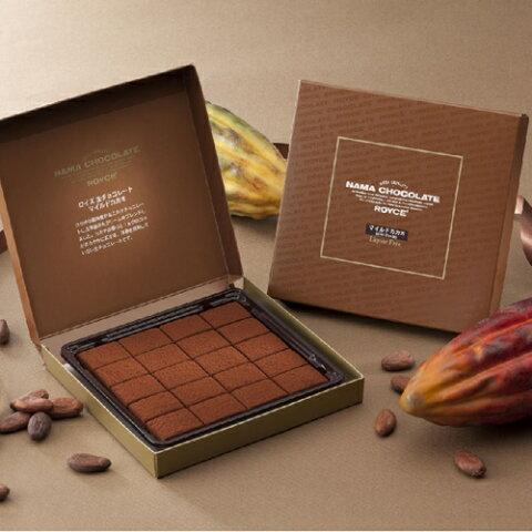 ロイズ 生チョコレート マイルドカカオ 20粒入