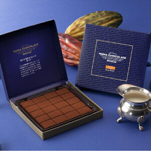チョコレート バレンタイン プチギフト プレゼント スイーツ チョコレー