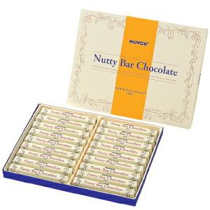 ナッティバー バレンタイン プチギフト プレゼント スイーツ チョコレート ミックス