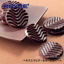 ロイズ(ROYCE)ピュアチョコレートベネズエラビター&ガーナスイート40枚入