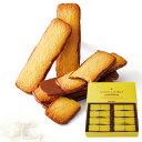 ロイズ(ROYCE)バトンクッキーココナッツ40枚入スイーツプレゼントギフトプチギフト誕生日内祝い北海道お土産贈り物