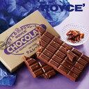 ロイズ(ROYCE)板チョコレートラムレーズン1枚125gスイーツプレゼントギフトプチギフト誕生日内祝い北海道お土産贈り物