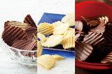 ロイズ ROYCE'' ポテトチップチョコレート 3種セット [北海道 お土産 土産 おみやげ ホワイトデー お菓子 お返し ギフト プレゼント スイーツ]