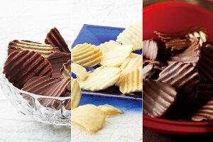 ポテトチップ チョコレート バレンタイン プチギフト プレゼント スイーツ チョコレー