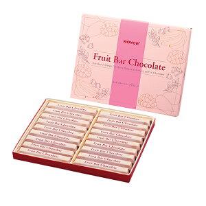 フルーツバーチョコレート バレンタイン プチギフト プレゼント スイーツ チョコレート クランチ