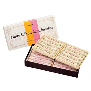ナッティ フルーツ チョコレート バレンタイン プチギフト プレゼント スイーツ チョコレー