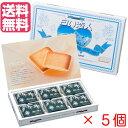 【送料無料】【あす楽】石屋製菓 白い恋人 18枚入×5個セット ギフト プレゼント スイーツ お菓子