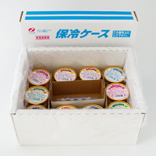 【メーカー直送品】十勝野フロマージュ カップア...の紹介画像3