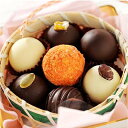 有機や特別栽培の野菜たちを、チョコの中に閉じ込めました【バレンタイン限定】洋菓子工房アパレイユ。アンの元気な野菜チョコ
